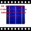 上海市不错的无边框电池板回收提供_上海滴胶板电池板回收