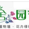 受欢迎的哈尔滨花卉租赁-哈尔滨可信赖的哈尔滨绿植花卉租赁