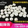 大量供应质量好的圆形ABS仿珍珠_杭州圆形ABS仿珍珠价格