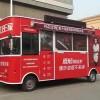 陕西电动餐车批发价格-互联盟餐车提供良好的电动餐车