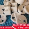 氧化铝陶瓷-实惠的卫浴陶瓷片,同兴特种陶瓷倾力推荐