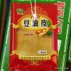 豆油皮供应商推荐_新疆豆油皮