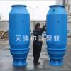 潜水轴流泵|质量好的轴流泵推荐
