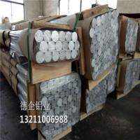 现货供应5A03铝棒 5A03易冲压铝板  零售批发