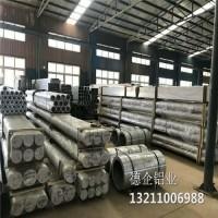 美国进口A7075粗铝棒 防锈铝棒现货价