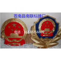 浙江宁波45CM党徽订做、山东淄博2米国徽厂家、警徽批发