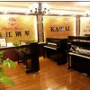 乌鲁木齐珠江钢琴专业供应-中国品牌钢琴