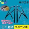 中国床用气动杆 价格优惠的榻榻米举升器哪里有卖