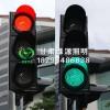 兰州照明灯_兰州报价合理的交通信号灯哪里买