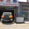 汽车维修价位_质量好的汽车维修设备在哪买