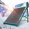 铁岭价位合理的铁岭四季沐歌太阳能热水器推荐 铁岭太阳能热水器