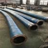 350mm抗洪防汛钢丝吸排泥胶管厂家直供