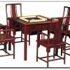 划算的新疆麻将桌在哪里可以买到 疏勒自动麻将桌