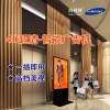 陕西立式广告机65寸落地式13087685563陕西海视博