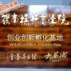实木雕刻牌匾广州哪里有?