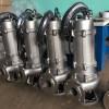 南京自吸泵供应商-价格优惠的自吸泵哪里有卖