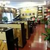 品质好的珠江钢琴供应|KAWAI钢琴