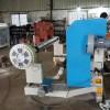分切机-立成机械供应高质量的厂家直销薄膜纸张分切机