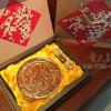 钦州哪里可以定做月饼_有口皆碑的五仁叉烧大月饼供货商