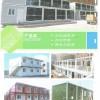 集装箱租赁预订_安昌钢结构提供好的集装箱租赁