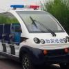 洛阳新能源电动巡逻车报价-选质量好的新能源警用车,就到尚勇环保