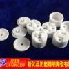 密封陶瓷 如何选购温控器陶瓷