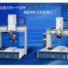 无锡JR点胶机机械手厂家推广-信誉好的JR点胶机机械手供应商当属恺胜机器人