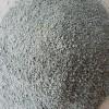 价格合理的玻化微珠保温砂浆|找优良玻化微珠保温砂浆上东源保温材料