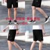 北华鞋服专业供应阿迪达斯运动服-辽宁耐克运动服厂家