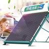 铁岭天普太阳能热水器_高质量铁岭四季沐歌太阳能热水器供应商-在铁岭用哪个牌子的太阳能热水器好