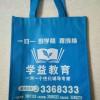 无纺布袋制作厂家_和又兴纸塑包装厂_口碑好的无纺布袋供应商