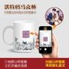南京提供马克杯照片定制-选择马克杯定制当选南京沃码金