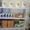 兰州灭鼠公司_兰州好的杀虫剂提供商