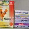 易立测尿酸试纸批发|口碑好的易立测尿酸试纸厦门五顺贸易供应