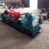 BW250型泥浆泵厂家直销-物超所值的BW250型泥浆泵供销