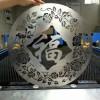 潍坊激光切割加工承接-可靠的激光切割提供商