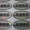 滴塑产品行情-大连有实力的鑫瓯影智能卡工艺设计公司推荐