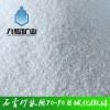 常州70-90目玻化微珠供货厂家-信阳提供可信赖的轻质抹灰石膏砂浆用70-90目玻化微珠