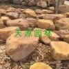 青海庭院水景设计_园林假山工程专业公司