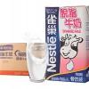 漳州奶茶原物料出售_品城咖啡_知名的咖啡供应商