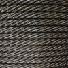 湘钢石油钻井钢丝绳价格 要买新的石油钻井钢丝绳就来永合永立贸易