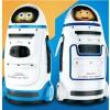 专业加工商用机器人照片|如何买性价比高的商用机器人