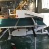 海绵切机厂家-想买好用的直切机-就来恒通机械