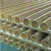 宁夏玻璃钢管道价格_兰州新品玻璃钢管道出售