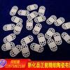 电子结构陶瓷型号_电子结构陶瓷要在哪里可以买到