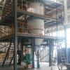 气雾化装置-专业的气雾化设备供应商