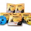 潜意识音乐_质量好的潜意识巨人CD哪里有卖