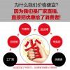 焦作出口育苗袋-郑州纯挚环保科技有限公司专注育苗袋批发