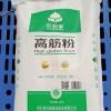 宁夏高筋粉|吴忠具有口碑的高筋粉供应商