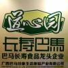 广西品牌茶油|有口皆碑的茶油供货商